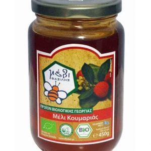 Βιολογικό Μέλι Kουμαριάς 'ΦΑΣΙΛΗΣ' 450gr