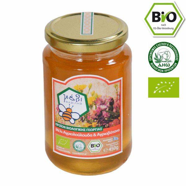 Βιολογικό Μέλι Ανθέων 'ΦΑΣΙΛΗΣ' 450gr