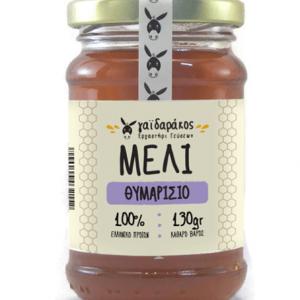 Θυμαρίσιο Μέλι από τα Δωδεκάνησα.Το θυμαρίσιο μέλι είναι ένα πολύ αρωματικό μέλι, με μεγάλη θρεπτική αξία και θεωρείται ως μία από τις καλύτερες ποικιλίες μελιού παγκοσμίως.