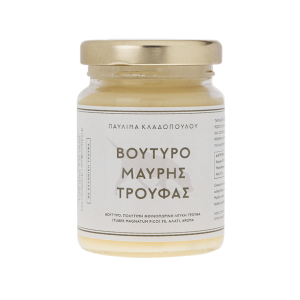 Black Truffle Butter TROUFAPLUS 80gr