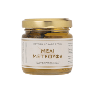 Truffle Honey TROUFAPLUS 120gr