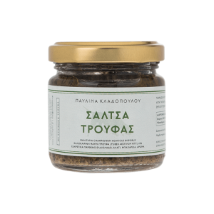 "Truffles Sauce (10%) ""TROUFAPLUS"" 85gr"