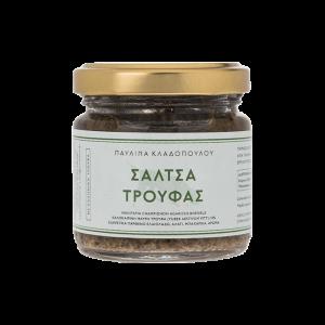 Σάλτσα Τρούφας (10%) «TROUFAPLUS» 85gr