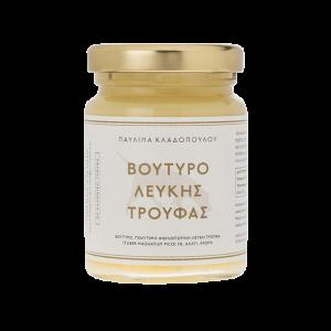 White Truffle Butter TROUFAPLUS 80gr