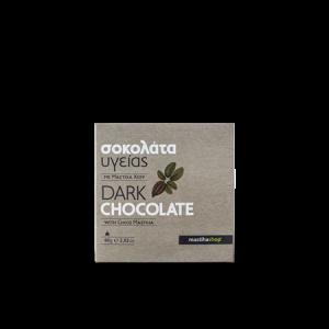 Σοκολάτα Υγείας με Μαστίχα 'MastihaShop' 80 γρ.