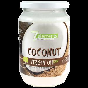 Organic Raw Virgin Coconut Oil '7 Elements' 550gr