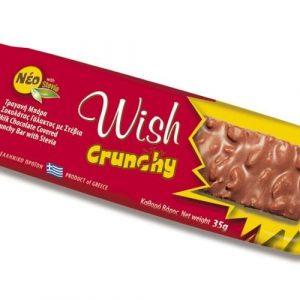 Μπάρα Δημητριακών Σοκολάτας Γάλακτος με Στέβια 'Wish Crunchy' 20τεμ Χ 35gr