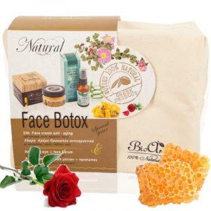Σετ Περιποίησης Προσώπου 'BioAroma' Face Care Set 'Bio Aroma'