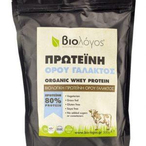 Βιολογική Πρωτεΐνη Ορού Γάλακτος 'Βιολόγος' 500gr