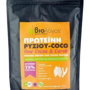 Βιολογική Πρωτεΐνη Ρυζιού με Κακάο 'Βιολόγος' 500gr