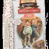 Δημητριακά Σοκολάτας 'Πραλινάκια' Tsakiris Family 170gr