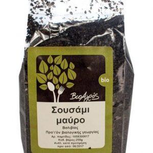 Organic Black Sesame Seeds 'Bioagros' 250grΒιολογικό Σουσάμι Μαύρο 'Βιοαγρός' 250gr