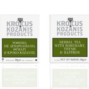 Βιολογικό Ρόφημα με Δεντρολίβανο, Θυμάρι & Κρόκο Κοζάνης 'Krokus Kozanis Products' 18gr