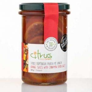 Γλυκό του Κουταλιού Χίου Πορτοκάλι Ροδέλα με Κανέλα 'CITRUS' 380gr