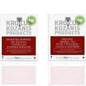 Organic Herbal Tea w Cinnamon, Clove & Saffron 'Krokus Kozanis Products' 18gr