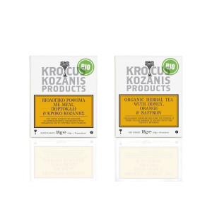 Organic Herbal Tea w Honey,Orange & Saffron 'Krokus Kozanis Products' 18gr