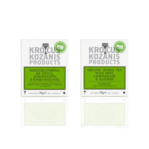 Βιολογικό Ρόφημα με Μέντα, Λεμονόχορτο & Κρόκο Κοζάνης 'Krokus Kozanis Products' 18gr