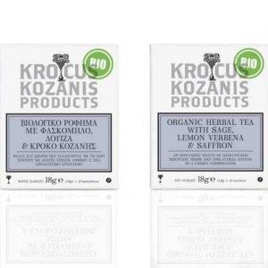 Organic Herbal Tea w Sage,Lemon Verbena & Saffron 'Krocus Kozanis Products' 18gr