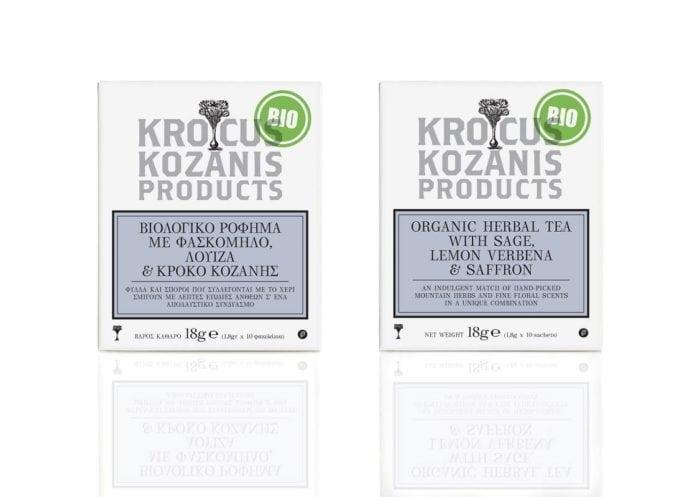 Βιολογικό Ρόφημα με Φασκόμηλο, Λουίζα & Κρόκο Κοζάνης 'Krocus Kozanis Products' 18gr