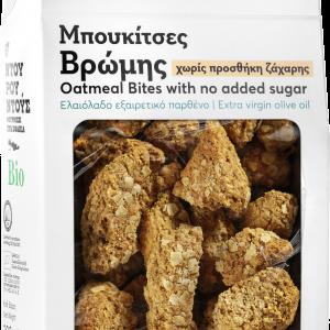 "Organic Oatmeal Bites w Natural Sugars 'Ntourountous' 200grΒιολογικές Μπουκίτσες Βρώμης Χ/Ζ με Αγαύη ""Ντουρουντούς' 230gr"