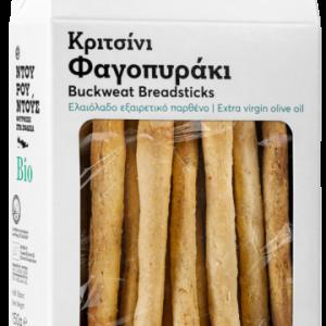 Organic Sfakian Buckwheat Breadsticks 'Ntourountous' 150gr Φαγοπυράκι' Βιολογικό Σφακιανό Κριτσίνι 'Ντουρουντούς' 150gr