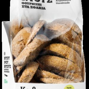 Organic Round Barley Rusk 'Ntourountous' 220grΚριθαροκουλουρίτσα' Βιολογική 'Ντουρουντούς' 220gr