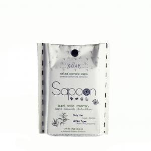 Σαπούνι με Δάφνη, Τσουκνίδα, Δεντρολίβανο & Βιολογικό Ελαιόλαδο 'Sapoon' 110gr