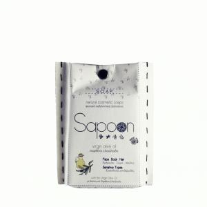 Σαπούνι με Βιολογικό Παρθένο Ελαιόλαδο 'Sapoon' 110gr