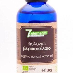 Βιολογικό Βερικοκέλαιο  7Elements 100ml