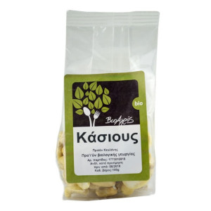 Organic Cashews Kernels 'Bioagros' 100grΒιολογικό Φυστίκι Κάσιους 'Βιοαγρος' 100gr