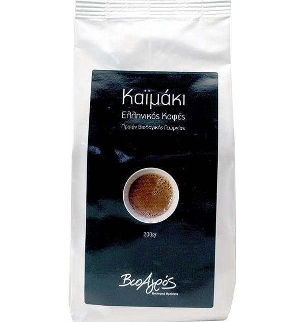 Ιδανικά ψήνουμε τον καφέ σε μπακιρένιο μπρίκι σε σιγανή φωτιά (1 κουταλάκι καφέ σε 75ml νερού). Ανακατεύοντας με μεράκι φτιάχνεται τα καϊμάκι. Αυτός ο πηχτός αφρός που δημιουργείται με τον βρασμό απελευθερώνει τις μυρωδιές του καφέ και προσφέρει μια υπέροχη γευστική απόλαυση.