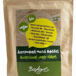 Βιολογική Διατροφική Μαγιά Νιφάδες 'Βιοαγρός' 100gr Organic Nutritional Yeast Flakes 'Bioagros' 100gr