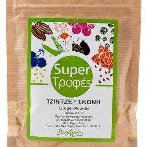 Organic Ginger Powder 'Bioagros' 50gr