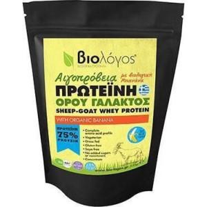 Αιγοπρόβεια Ελληνική Πρωτεΐνη με Βιολογική Μπανάνα 'Βιολόγος' 500grGoat & Sheep Whey Protein Concentrate Powder Organic Banana 'Biologos' 500g