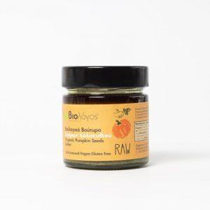 Βιολογικό Βούτυρο Σπόρων Κολοκύθας 'Βιολόγος' 280grOrganic Pumpkin Seed Butter 'Biologos' 280gr