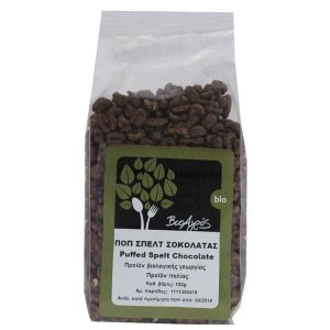 Organic Chocolate Spelt Pops 'Bioagros' 100gr