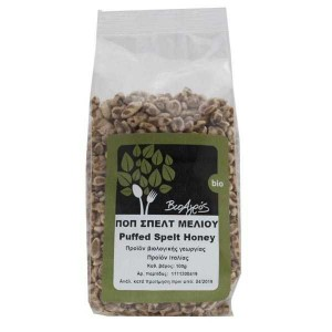 Organic Honey Spelt Pops 'Bioagros' 100gr