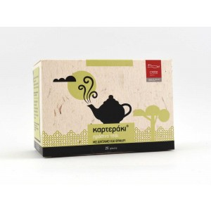 Herbal Tea GREEN 'Karteraki' 25 Teabags