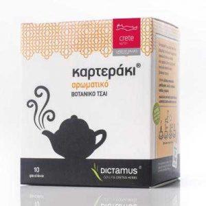 Βοτανικό Τσάι ΑΡΩΜΑΤΙΚΟ 'Καρτεράκι'