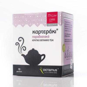 Βοτανικό Τσάι παραδοσιακό καρτεράκι