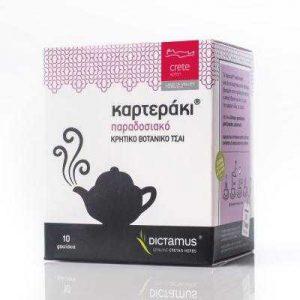 Herbal Tea TRADITIONAL