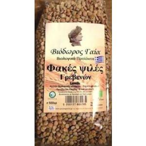 Organic Green Small Lentils 'BIODOROS GAIA' 500gr