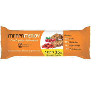 Μπάρα Μελιού με Goji berry + Cranberry 'Honey Bar