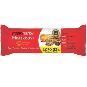 Μπάρα Μελιού Μελεκούνι 'Honey Bar' 40grΧ12 τεμ