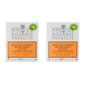 Organic Herbal Tea w Apricot, Mango & Saffron 'Krokus Kozanis Products' 18gr