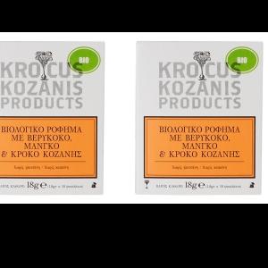 Βιολογικό Ρόφημα με Βερίκοκο Μάνγκο & Κρόκο Κοζάνης 'Krokus Kozanis Products' 18gr