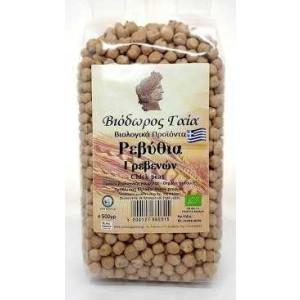 Organic Chickpeas from Grevena 'VIODOROS GAIA' 500gr