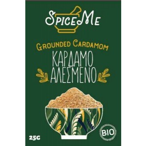 Organic Grounded Cardamom 'SPICE ME' 25gr