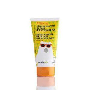 Sunscreen Emulsion Mastiha & Honey for Kids(3+) SPF50 'MastihaShop' 150ml