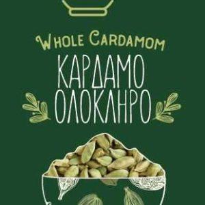 Organic Whole Cardamom 'SPICE ME' 20gr